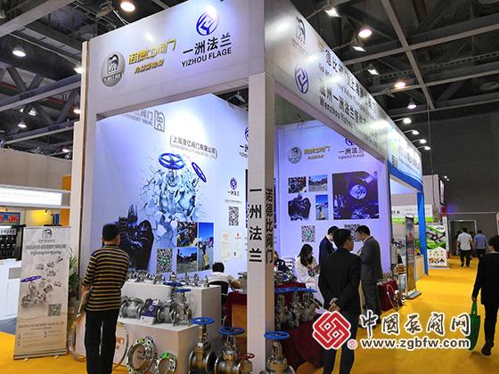 一洲法兰参加第四届广东国际泵管阀展览会