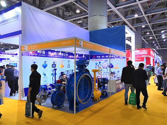 同一阀门有限公司参加第四届广东国际泵管阀展览会