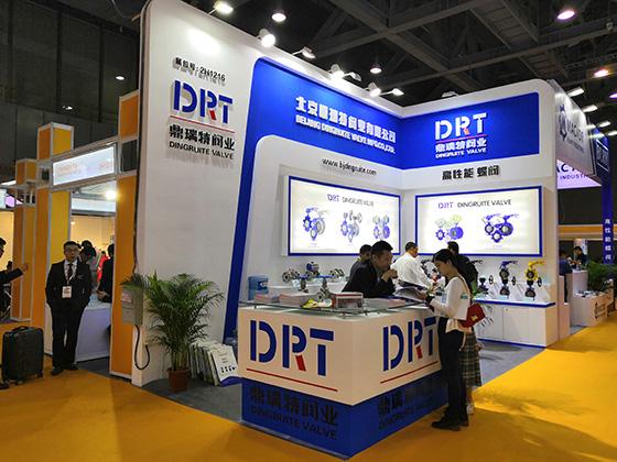 鼎瑞特阀业参加第四届广东国际泵管阀展览会