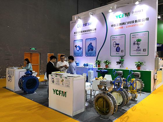 第四届广东国际泵管阀展览会