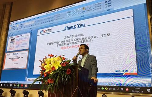 煤化客创始人、CEO陈强致开幕词
