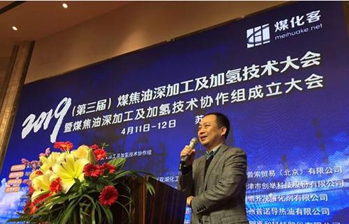 安特威副总经理邓长松专题报告
