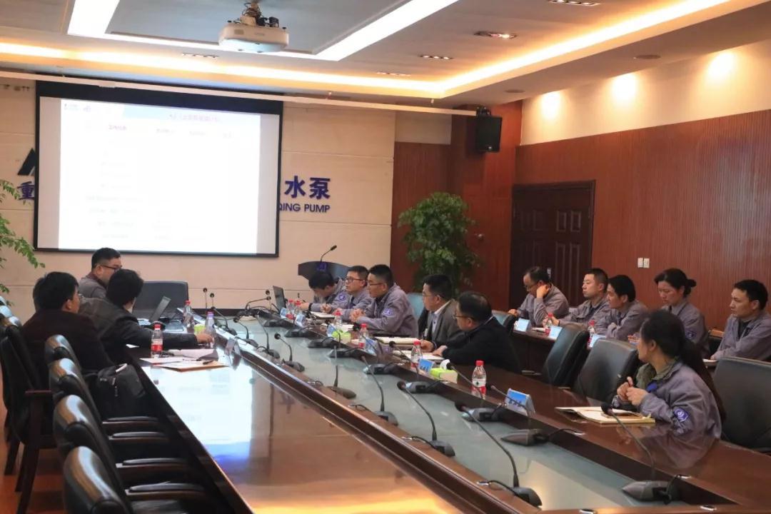 重庆水泵厂有限责任公司组织召开K3项目工作协调会