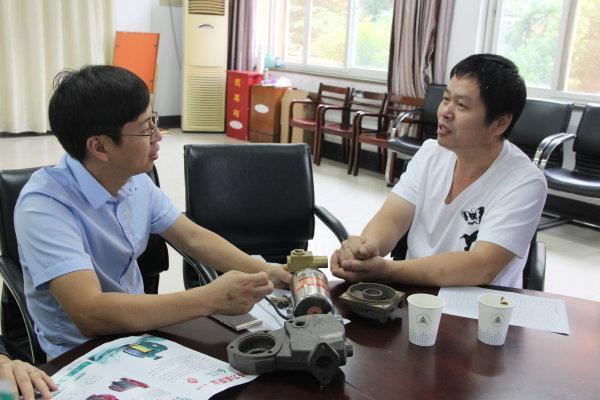 温岭打造省级产业创新服务综合体 助泵企迸发新活力