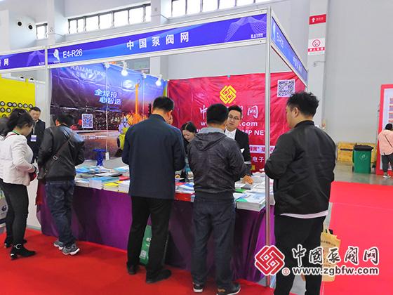 中国泵阀网应邀参加中国东北国际泵阀、管道、清洁设备机电展览会