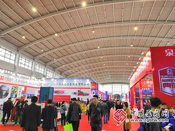 中国东北国际泵阀、管道、清洁设备机电展览会