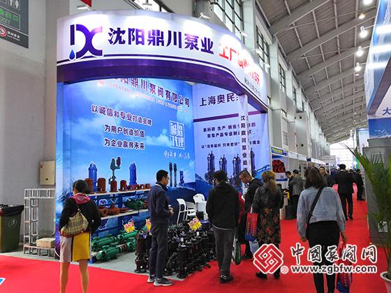 沈阳鼎川泵业参加中国东北国际泵阀、管道、清洁设备机电展览会