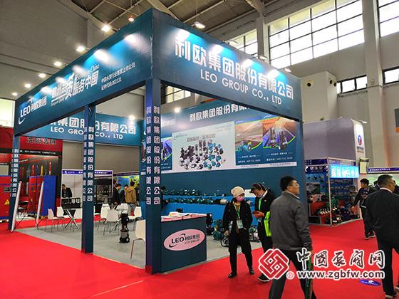 利欧集团股份有限公司参加中国东北国际泵阀、管道、清洁设备机电展览会
