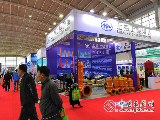 上海上民泵业有限公司参加中国东北国际泵阀、管道、清洁设备机电展览会