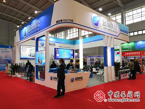 金禹水泵参加中国东北国际泵阀、管道、清洁设备机电展览会