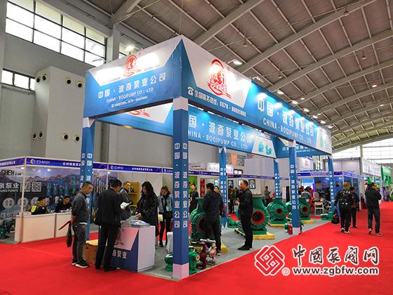 波奇泵业参加中国东北国际泵阀、管道、清洁设备机电展览会