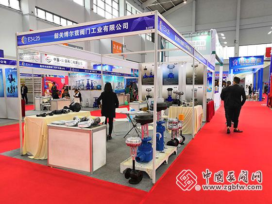 韶关博尔兹阀门工业有限公司参加中国东北国际泵阀、管道、清洁设备机电展览会