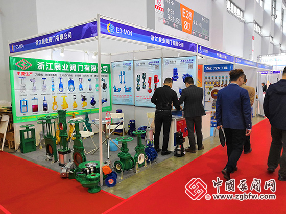 浙江展业阀门有限公司参加中国东北国际泵阀、管道、清洁设备机电展览会