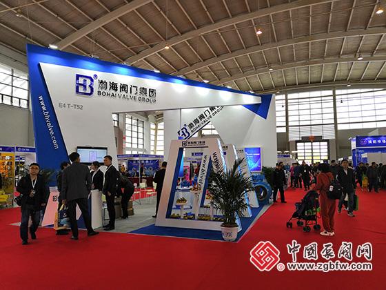 渤海阀门集团有限公司参加中国东北国际泵阀、管道、清洁设备机电展览会