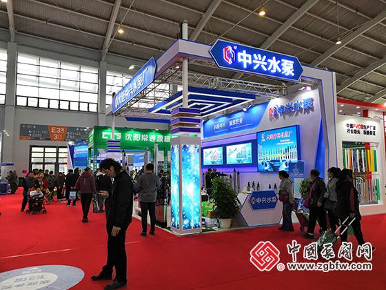 中兴水泵参加中国东北国际泵阀、管道、清洁设备机电展览会