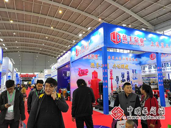 蓝工泵业有限公司参加中国东北国际泵阀、管道、清洁设备机电展览会