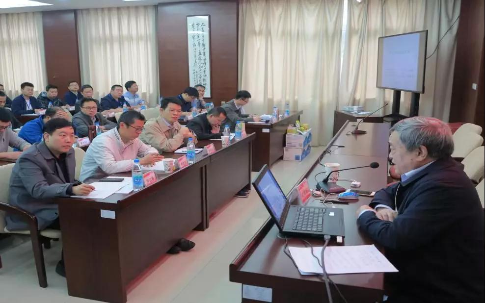 中核科技领导干部管理能力提升培训班顺利举办