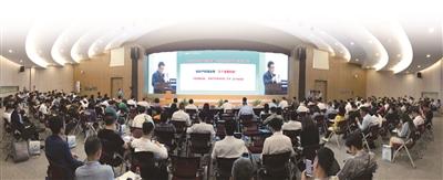 温州高新区知识产权保护与运用高峰论坛在浙南云谷举行