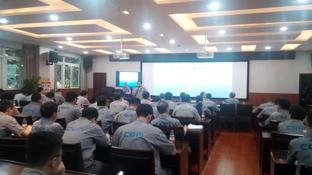 重慶水泵:開展金屬材料基礎知識專題培訓