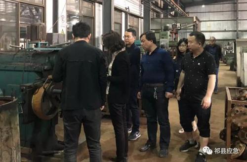 晋中市县应急局联合对祁县水泵行业进行专家会诊