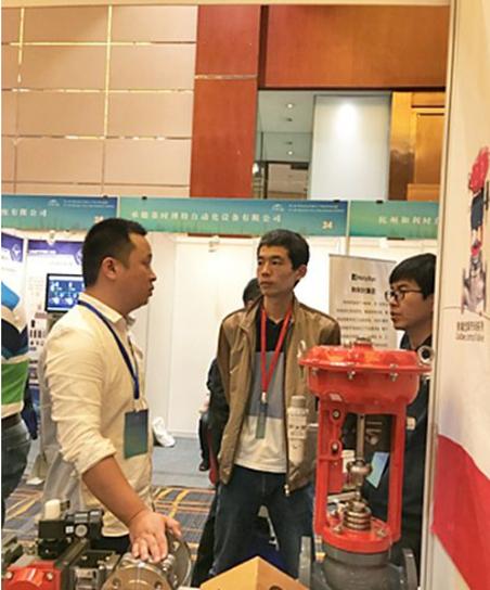 永盛科技携专业产品参加第十届石油化工仪表控制技术高峰论坛
