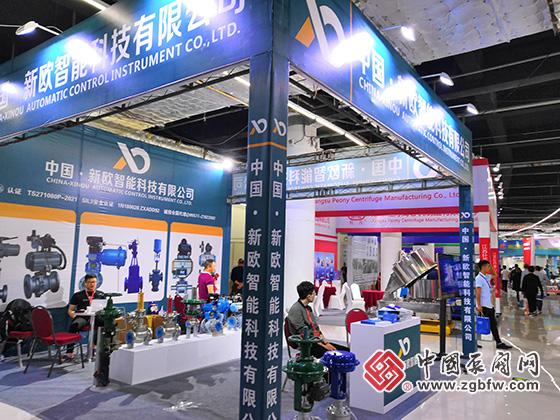 新欧智能科技有限公司参加2019第三届中国(淄博)通用机械博览会暨泵阀流体设备、化工装备、环保设备展览会