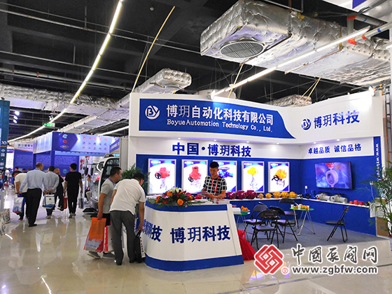 博�h科技有限公司参加2019第三届中国(淄博)通用机械博览会暨泵阀流体设备、化工装备、环保设备展览会