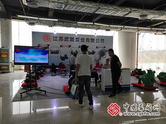 江苏武新泵业有限公司参加2019第三届中国(淄博)通用机械博览会暨泵阀流体设备、化工装备、环保设备展览会