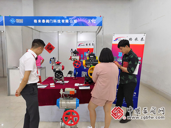 格米泰阀门科技有限公司参加2019第三届中国(淄博)通用机械博览会暨泵阀流体设备、化工装备、环保设备展览会