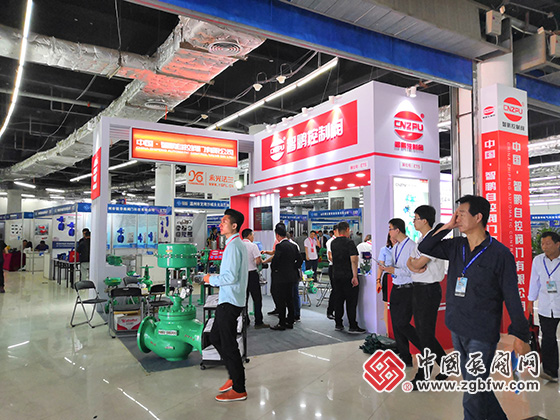 2019第三届中国(淄博)通用机械博览会暨泵阀流体设备、化工装备、环保设备展览会