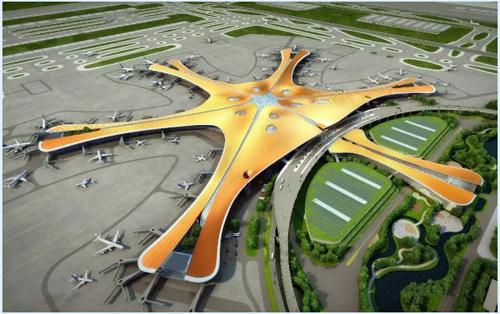 北京好利阀业集团有限公司倾情助力·北京大兴国际机场
