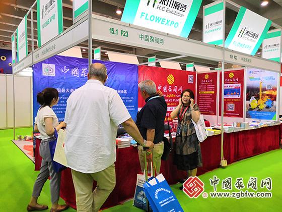 中国泵阀网参加第22届广州国际流体展暨泵阀门管道展览会