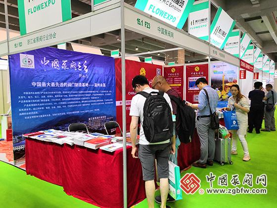 中国泵阀网参加第22届广州国际流体展暨泵竞博官网管道展览会
