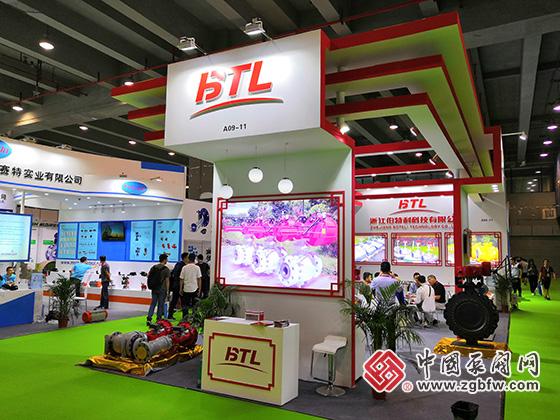 伯特利阀门参加第22届广州国际流体展暨泵阀门管道展览会