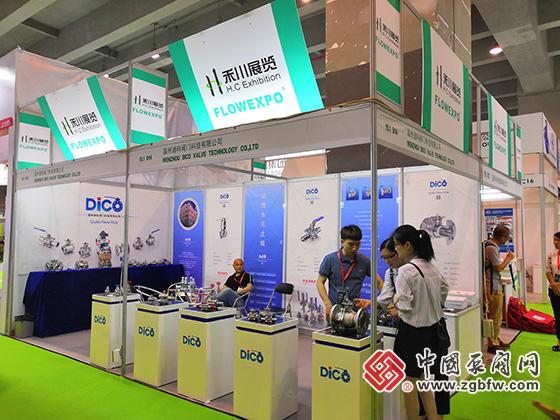 迪科竞博官网参加第22届广州国际流体展暨泵竞博官网管道展览会