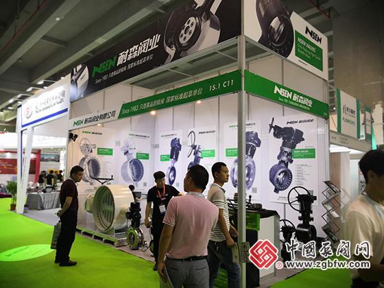 耐森阀门参加第22届广州国际流体展暨泵阀门管道展览会