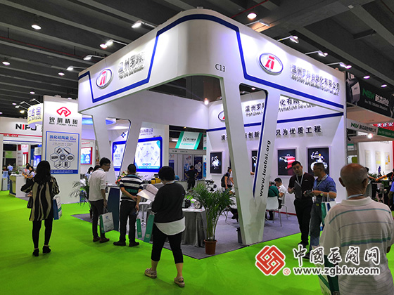 第22届广州国际流体展暨泵阀门管道展览会