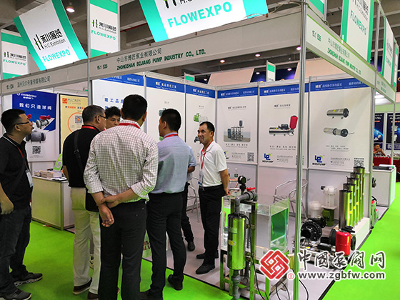 博匠泵业参加第22届广州国际流体展暨泵阀门管道展览会