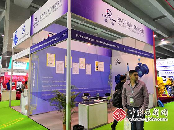 良精阀门参加第22届广州国际流体展暨泵阀门管道展览会