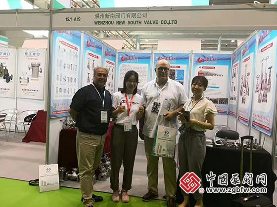 新南阀门参加第22届广州国际流体展暨泵阀门管道展览会