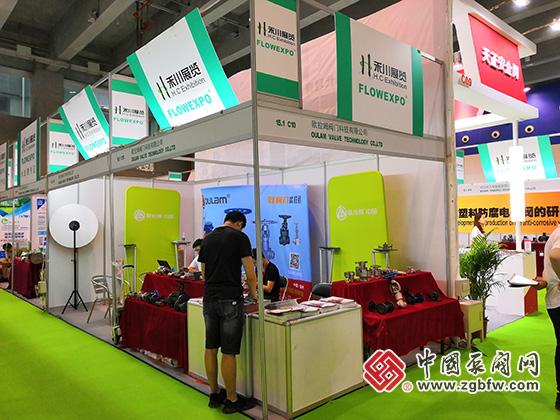 欧拉姆阀门参加第22届广州国际流体展暨泵阀门管道展览会
