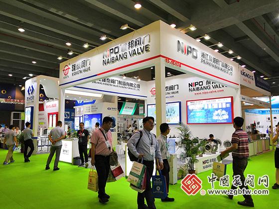 耐邦阀门参加第22届广州国际流体展暨泵阀门管道展览会
