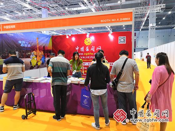 中国泵阀网应邀参加2019第八届上海国际泵管阀展览会