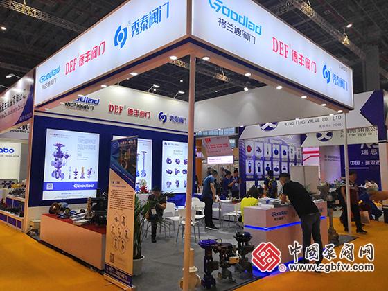 永嘉瓯北阀门企业参加2019第八届上海国际泵管阀展览会