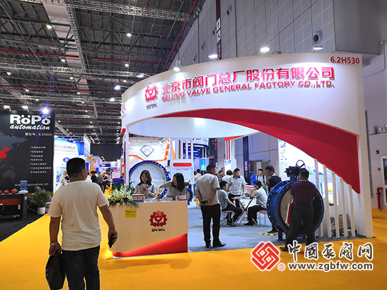 北京市阀门总厂股份有限公司参加2019第八届上海国际泵管阀展览会