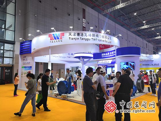 天津塘沽瓦特斯阀门有限公司参加2019第八届上海国际泵管阀展览会