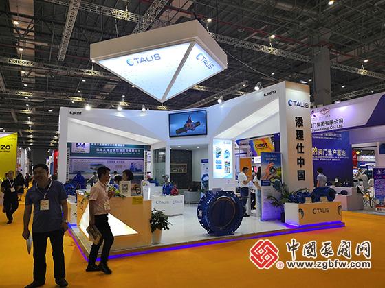 添理仕参加2019第八届上海国际泵管阀展览会