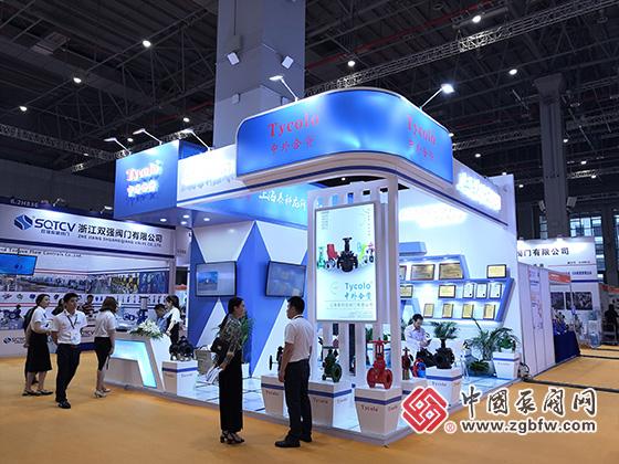 上海泰科龙阀门有限公司参加2019第八届上海国际泵管阀展览会