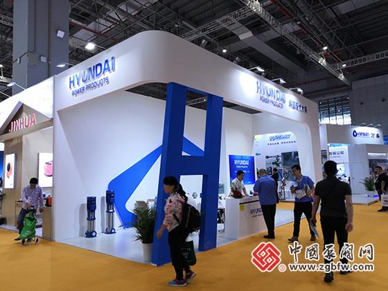 韩国现代水泵参加2019第八届上海国际泵管阀展览会