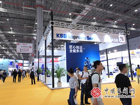 KSB参加2019第八届上海国际泵管阀展览会